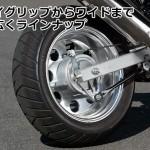 バイクのタイヤ – 種類・選び方・サイズの見方