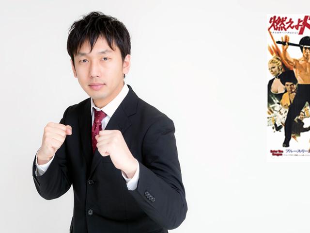 OOK92_tatakausarari-man20131223-thumb-815xauto-16519