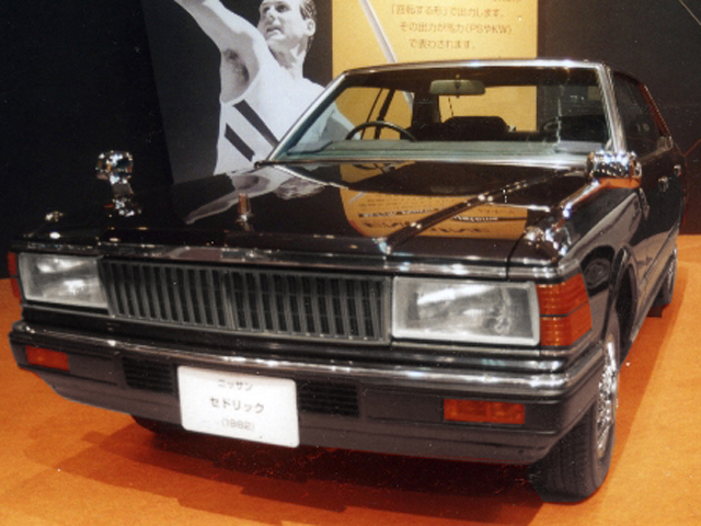 Nissan_Cedric_430