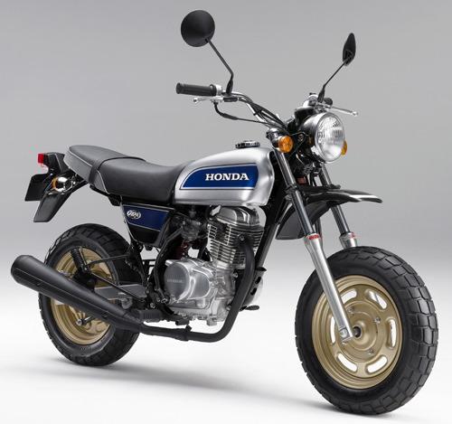 原動機付自転車 - Motorized bicycle ...