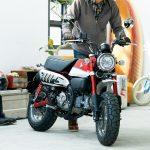 50ccのモンキーとは別物!原付二種の【モンキー125】