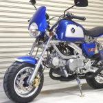モンキーカスタム ベース車両:ゴリラ 排気量:124 cc フロントWディスク化